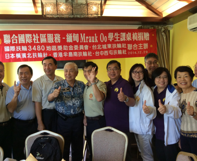 ChineseDonors - Rotarians from Hong Kong and Taiwan, who donated 10,000 for school furniture